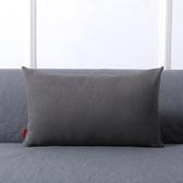 沙發靠套抱枕長條枕靠子客廳床頭靠墊枕頭靠背長方形家用可愛靠枕 印象家品