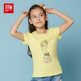 JJLKIDS 女童 氣質貴婦水鑽手繪短袖上衣(鮮檸黃)