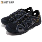 Merrell 戶外鞋 Tetrex Crest Wrap 水陸鞋 越野 慢跑 透氣 運動鞋 灰 紅 男鞋【PUMP306】 ML12849