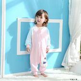 嬰兒睡袋分腿兒童防踢被連體睡衣