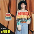 URES ★限時搶購499★彩色幾何條紋針織大毛衣【381024048】