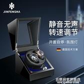 搖表器 自動機械表轉表器晃表器搖擺器手錶收納盒轉動放置器 家用 NMS名購新品