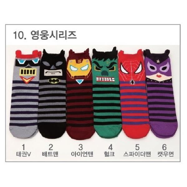 韓國正義聯盟造型短襪-多款任選 (SOCK-010-C)