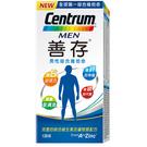 *針對男性增量B群、鎂、鋅,提升活力與代謝力