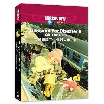 Discovery-災難鑑識2:澳洲火車出軌DVD
