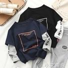 兒童新款圖形字母長袖T恤男童春秋裝假兩件打底衫寶寶洋氣上衣T潮 小艾新品