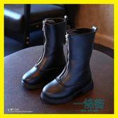 黑五好物節 兒童雪地靴女童靴子公主鞋中筒靴高筒靴時裝靴棉鞋【一條街】