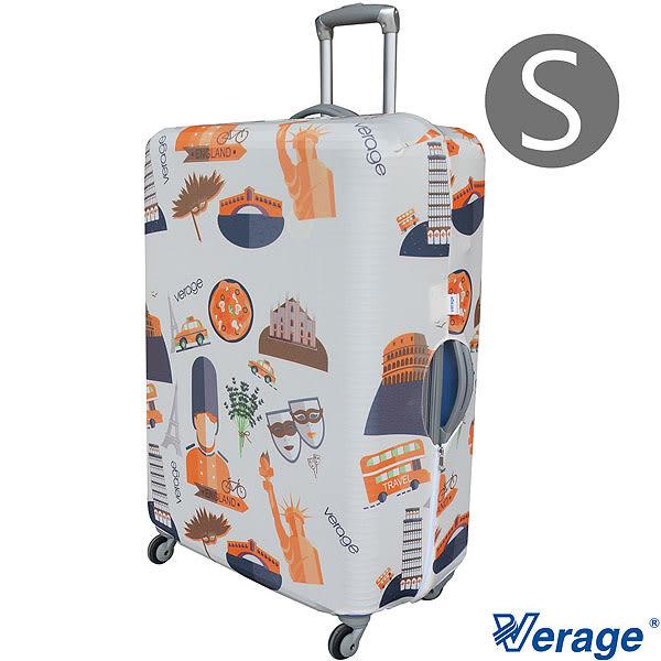 Verage 維麗杰 彈性花樣旅行箱保護套 S (K)