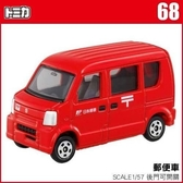 【 TOMICA火柴盒小汽車 】TM068 Post Van 郵便車  /   JOYBUS玩具百貨