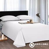 床罩 酒店床單單件1.8米床簡約雙人賓館純棉被單