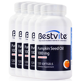 【美國BestVite】必賜力天然南瓜籽油膠囊5瓶組 (120顆*5瓶)