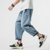 大碼哈倫褲 夏季日系韓版分褲男寬鬆直筒牛仔中褲加大TA6091【極致男人】