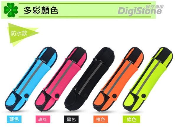 【免運費】DigiStone 6吋以下智慧型手機 多功能旅行/運動腰包/側包(防水/反光/耳機孔)-綠色x1P