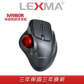 LEXMA M980R 無線軌跡球滑鼠
