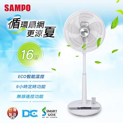 【福利品】SAMPO聲寶 16吋ECO智能溫控DC節能風扇 SK-FL16DR