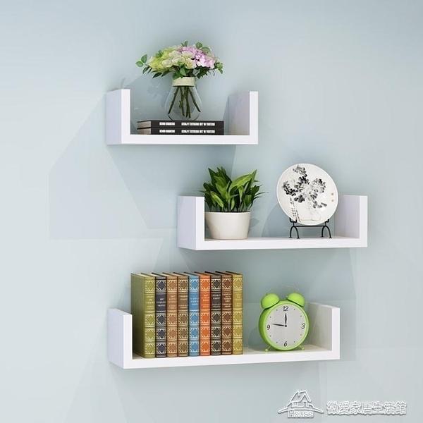 書架墻上置物架客廳墻壁掛墻面隔板擱臥室多層書架免打孔簡約現代 【米娜小鋪】