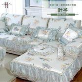 沙發竹席坐墊歐式冰絲坐墊防滑-6色