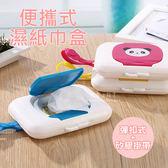 可愛熊貓便攜式濕紙巾盒 彈蓋式 便攜 濕紙巾盒