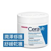 Cerave 長效潤澤修護霜 454g