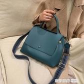高級感包包女2020夏天新款潮時尚百搭大容量斜挎包網紅手提托特包【雙12購物節】
