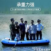 橡皮艇淘貝思橡皮艇加厚耐磨皮劃艇充氣船2/3/4人硬底沖鋒舟氣墊釣魚船LX 【618 大促】