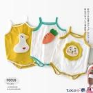 熱賣包屁衣 嬰兒吊帶三角哈衣夏季薄款網紅可愛男女寶寶無袖包屁衣夏裝連體衣 coco