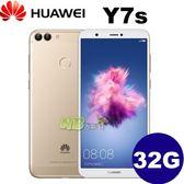 華為 HUAWEI Y7s 5.65吋 ◤0利率,送空壓殼◢ 八核心智慧型手機 雙鏡頭 (3G/32G) 金色