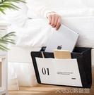 掛袋床頭收納掛袋臥室床邊沙發放手機遙控器神器宿舍上鋪置物袋墻掛式 快速出貨