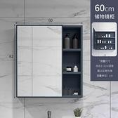 浴室鏡櫃 單獨帶燈衛浴掛牆式衛生間壁掛鏡子帶置物架【優惠兩天】