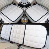 汽車坐墊單片車座墊四季通用冬季無靠背三件套坐墊車用車內飾用品  IGO