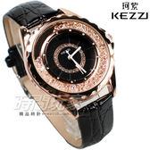 KEZZI珂紫 都會時尚腕錶 黑x玫瑰金色 皮革錶帶 女錶 創意流沙晶鑽皮革腕錶 水晶 KE742黑