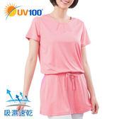 UV100 防曬 抗UV-修身抓皺圓領淑女上衣