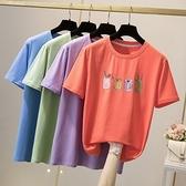 XL-4XL胖妹妹大碼短袖T恤~純棉短袖印花T恤 21021.R26莎菲娜