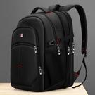 背包男士雙肩包2021年新款書包加大擴容大容量休閒旅游旅行電腦包 夢幻小鎮