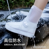 雨鞋防雨套成人男女防水雨靴防滑加厚耐磨兒童雨鞋套中筒透明水鞋 【傑克型男館】