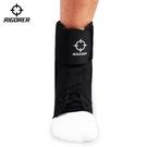 準者運動護踝護腳腕腳踝扭傷防護繫帶繃帶保暖運動護具籃球裝備 設計師生活
