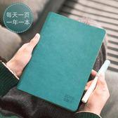 【618好康又一發】日程本記事本手賬本計劃本筆記本文具日記本