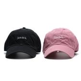 NIKE JUST DO IT 黑 玫瑰粉 小LOGO 標語 可調式 棒球帽 老帽 男女 (布魯克林) CQ9512-