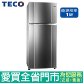 (1級能效)TECO東元480L雙門變頻冰箱R4892XM含配送到府+標準安裝【愛買】