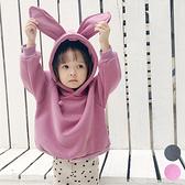 兔耳朵棉絨連帽長袖上衣 棉絨 長袖上衣 連帽上衣 女童 橘魔法