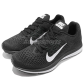 Nike 慢跑鞋 Wmns Zoom Winflo 5 黑 白 五代 輕量透氣 運動鞋 休閒鞋 氣墊 女鞋【PUMP306】 AA7414-001