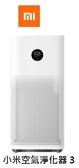 【小米】空氣淨化器3 空氣清淨機 (台灣公司貨)