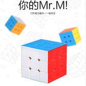 三階磁力魔方實色競速比賽魔方 益智玩具順滑新品 HH2333   麻吉鋪