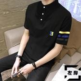 寬松男立領短袖半袖韓版polo衫T恤體恤【左岸男裝】