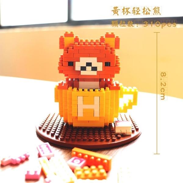 鑽石積木樂高益智玩具兒童生日禮物益智【奇趣小屋】