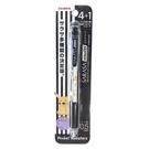 又敗家@日製ZEBRA皮卡丘SARASA多功能筆multi機能筆4+1原子筆鋼珠筆+自動鉛筆584 7280 03寶可夢