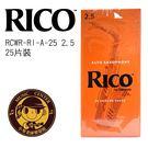 【小麥老師樂器館】公司貨Rico 桔盒 中音薩克斯風竹片-2 1/2號 (RCWR-RI-A-25) 25片裝【T246】
