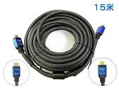 [富廉網] HD-82 15M 工程級 HDMI2.0 公對公 影音訊號線