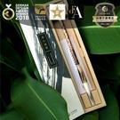 【中華筆莊】一號乾隆兼毫 (大楷毛筆) - 台灣品牌 - 榮獲GDA德國設計大獎 /金點設計獎等