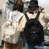 原宿簡約百搭帆布後背包包小清新女韓版學院風高中學生書包 黛尼時尚精品